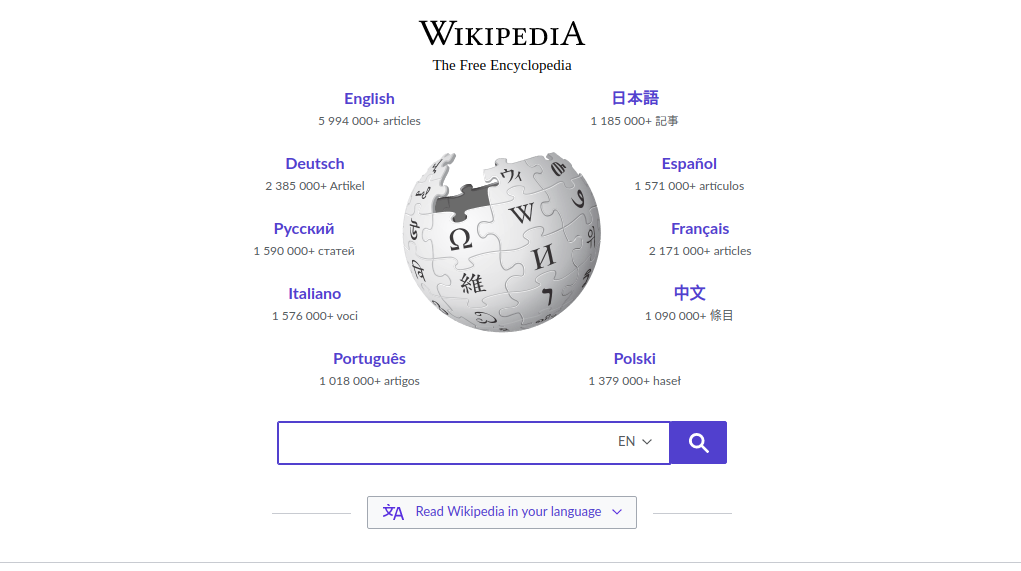 a screenshot of the home page of Wikipedia